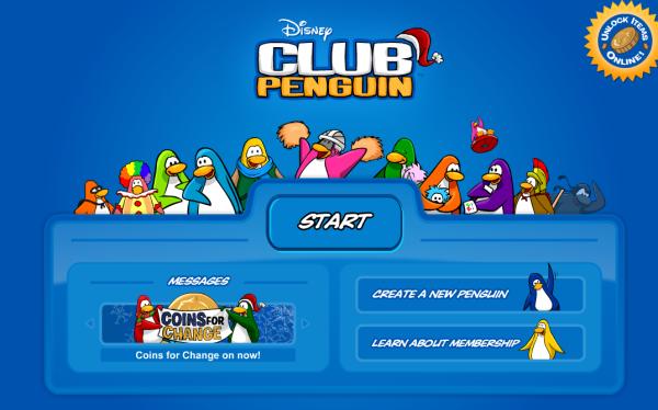 new-login-screen1